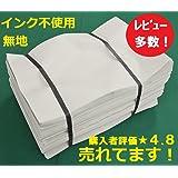新聞紙 新品の新聞紙 インク移りなし綺麗 詰め物 更紙 ペットシーツ 引っ越し 梱包材 無地 10kg 中敷き 荷造りの緩衝材等 人気 お得! ちょい厚タイプ