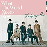What the world needs now(完全生産限定盤) [Analog]