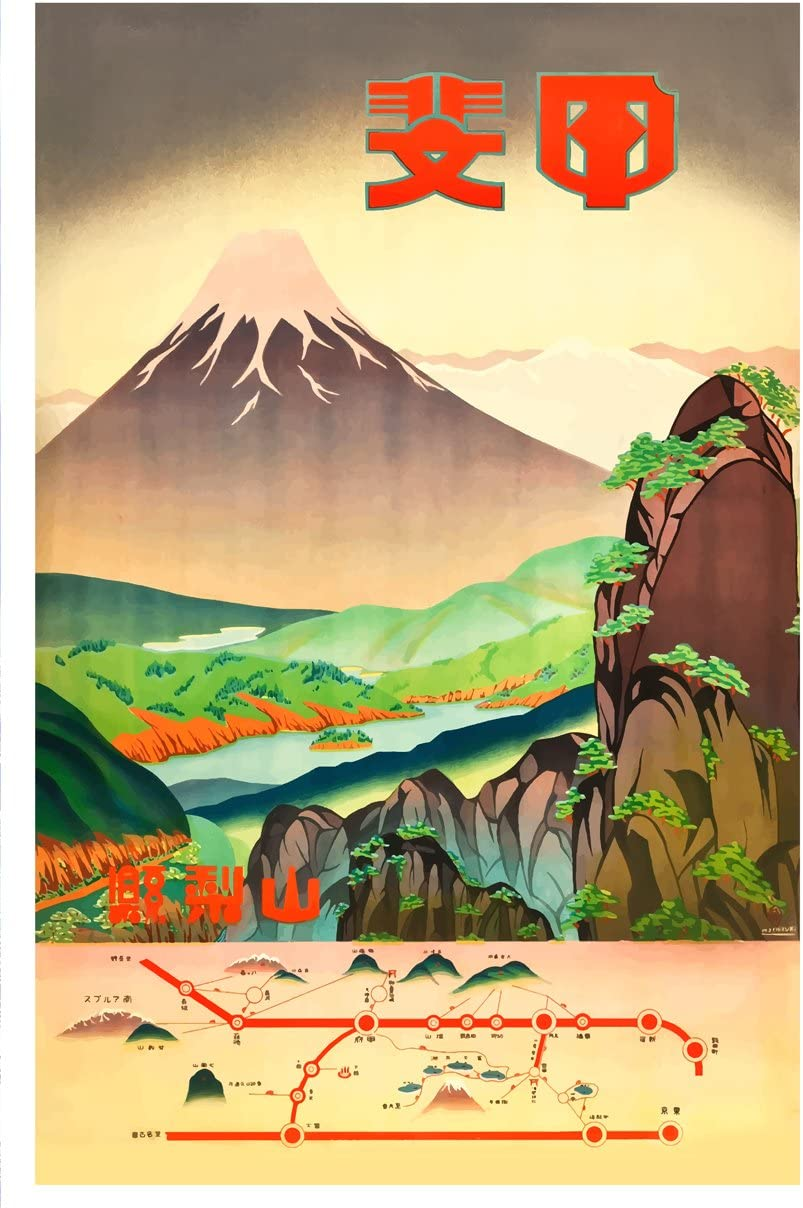 Japanese Tourism Vintage Travel Poster