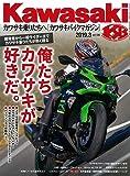 Kawasaki (カワサキ) バイクマガジン 2019年 03月号 [雑誌]