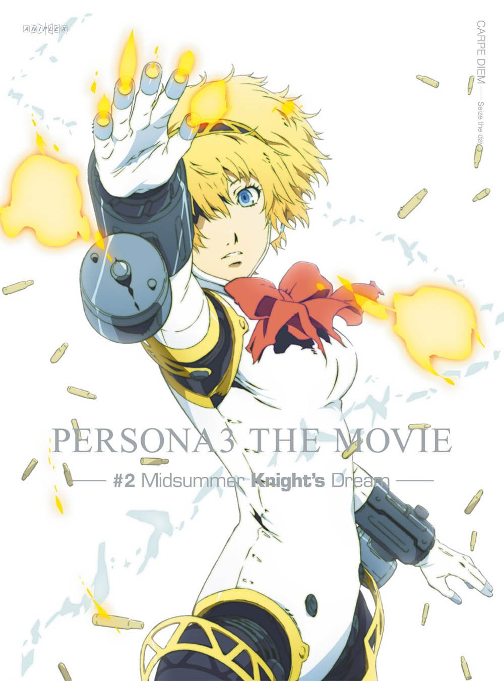 Amazon.com: Persona 3, The Movie: #2 Midsummer Knight's Dream: Movies & TV