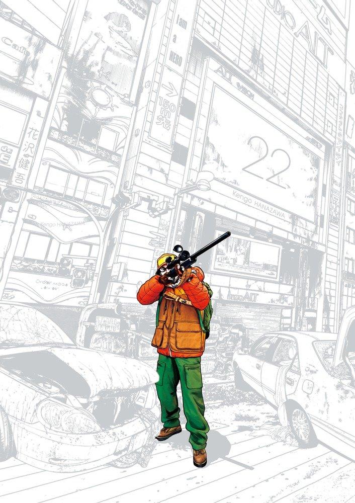 アイアムアヒーロー 22