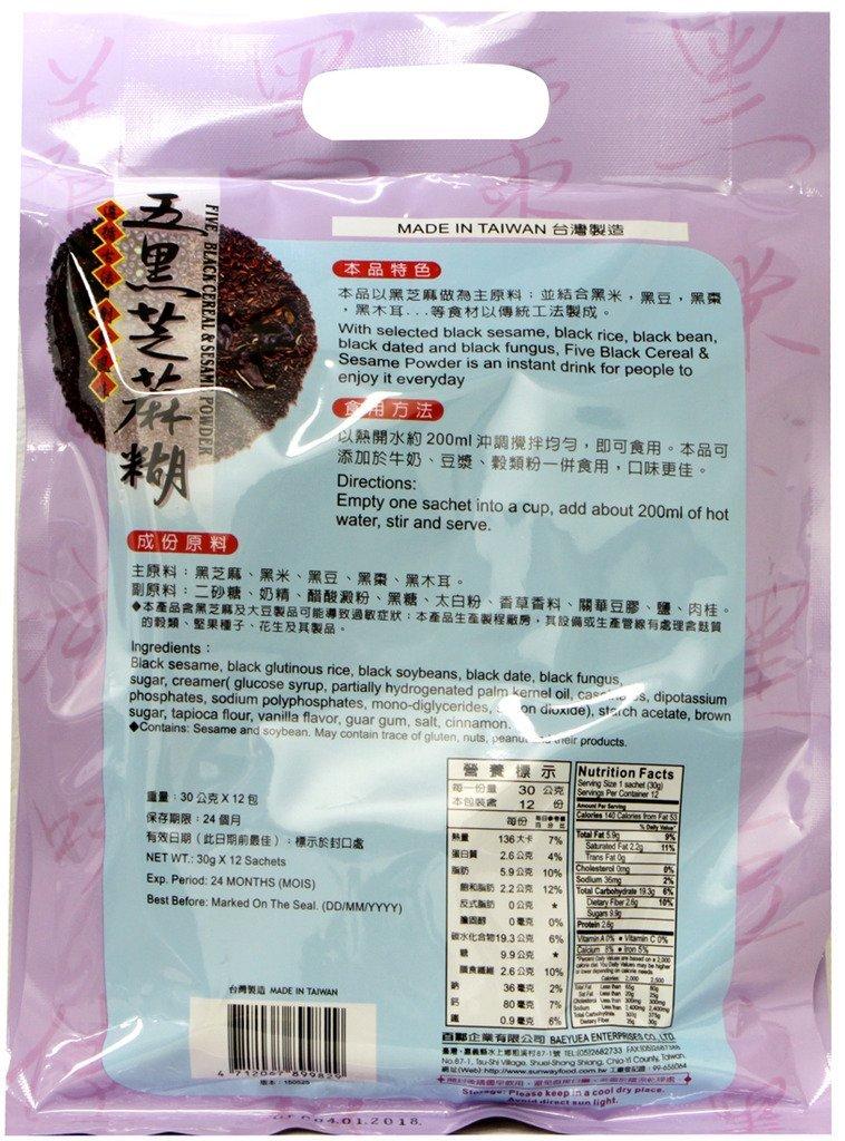 Amazon.com : Sunway Five Black Cereal & Sesame Powder 12.6oz ...