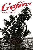 Gojira (English Subtitled)