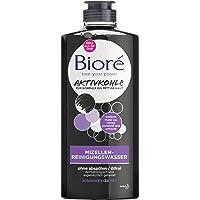 Bioré Micellaire reinigingswater met actieve kool voor normale, vettige huid reinigt poriediep, 300 ml