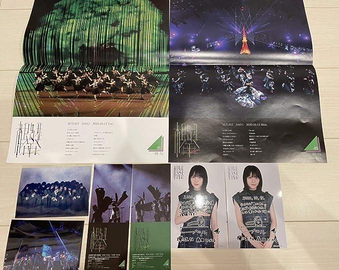 坂 チケット ライブ 欅 ラスト 欅坂46ラストライブの日程はいつ?チケットの値段や購入方法・どこであるかもまとめました!