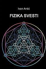 Fizika svesti (Serbian Edition)