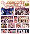 Blu-ray Disc.Hello!Project 2011 WINTER 〜歓迎新鮮まつり〜 完全版