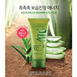 NATURE REPUBLIC Soothing and Moisture Aloe Vera