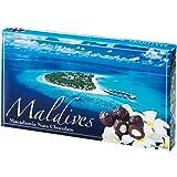 モルディブお土産 モルディブ マカデミアナッツチョコレート