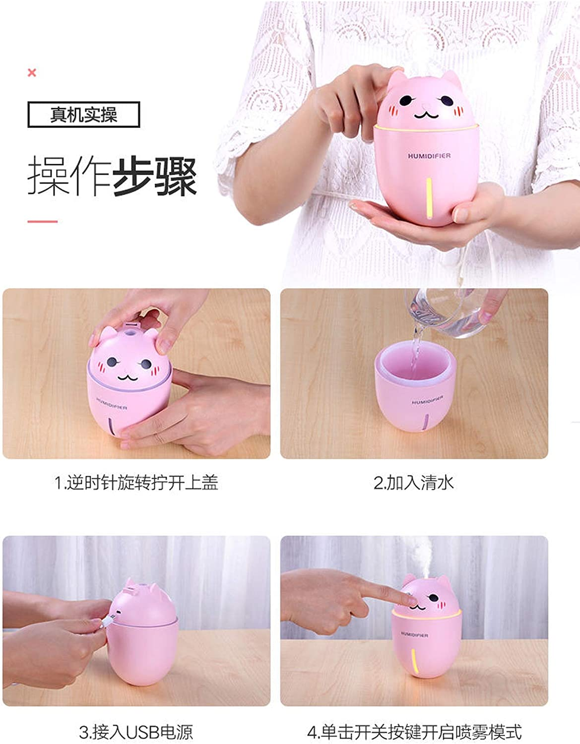 USB Spray Humidifier Small Air Conditioner Student Dorm Room Handheld Office Portable Mute Household Three-in-One,Pink,Cn