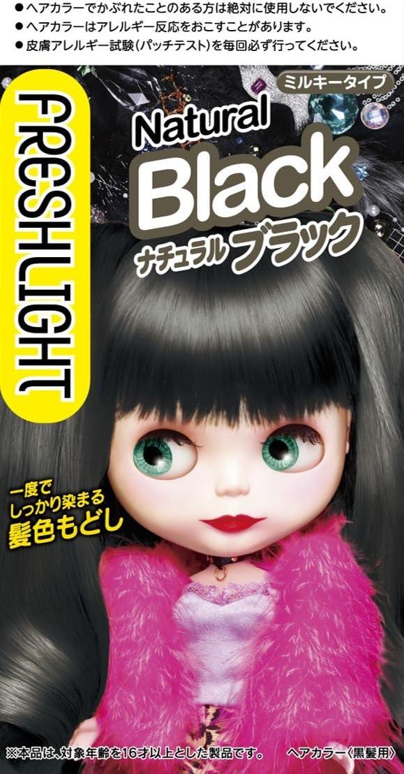 【ヘンケル】フレッシュライト ミルキー髪色もどし クールブラックのサムネイル