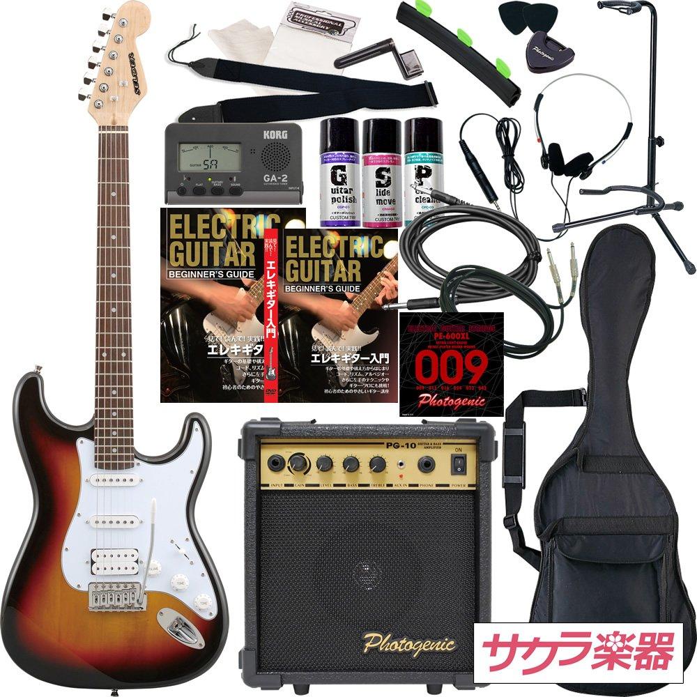 【予約】 SELDER セルダー STH-20/SB エレキギター ストラトキャスタータイプ サクラ楽器オリジナル STH-20/SB セルダー 初心者入門20点セット SB エレキギター B003VJLXDU, 小原村:21364ff1 --- suprjadki.eu
