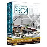 3DオフィスデザイナーPRO4 PREMIUM