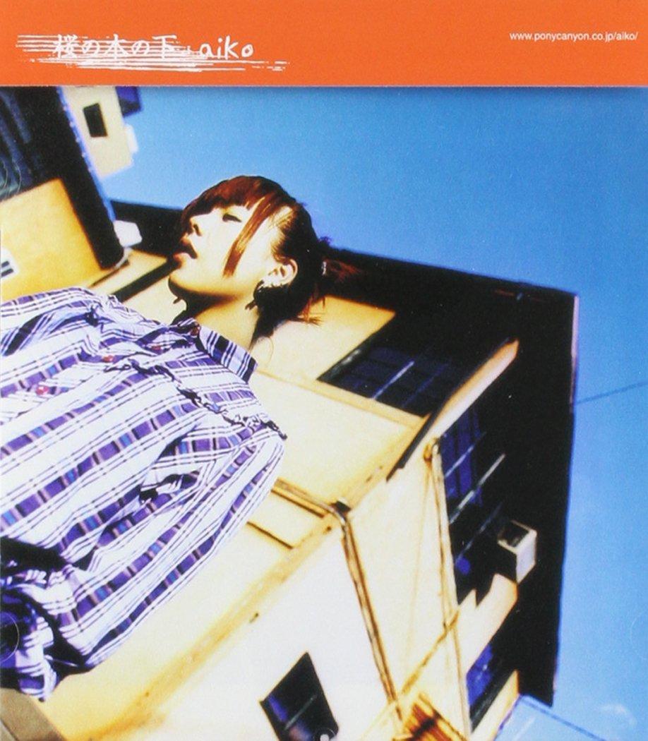 aiko – 桜の木の下 (2000) SACD DSD64 DSF