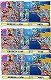 【3セット】応募者全員大サービス + 付録カード 「孫悟空」+「ヒーローアバターカード」 Vジャンプ 2020年 1月特大号