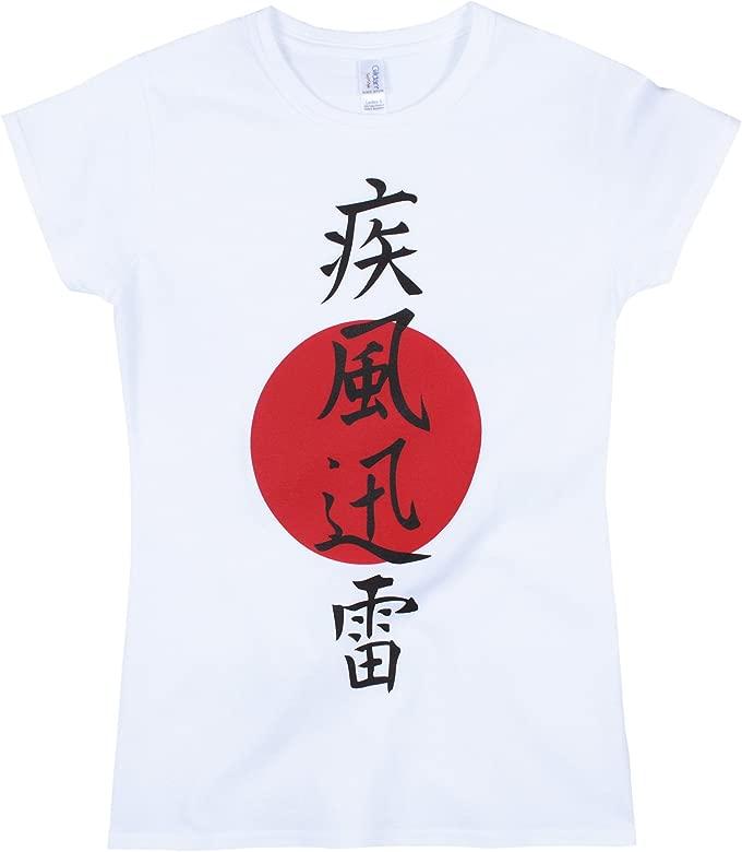 Japonés T Shirt - Lightning - Kanji calliraphy Yoga Artes ...