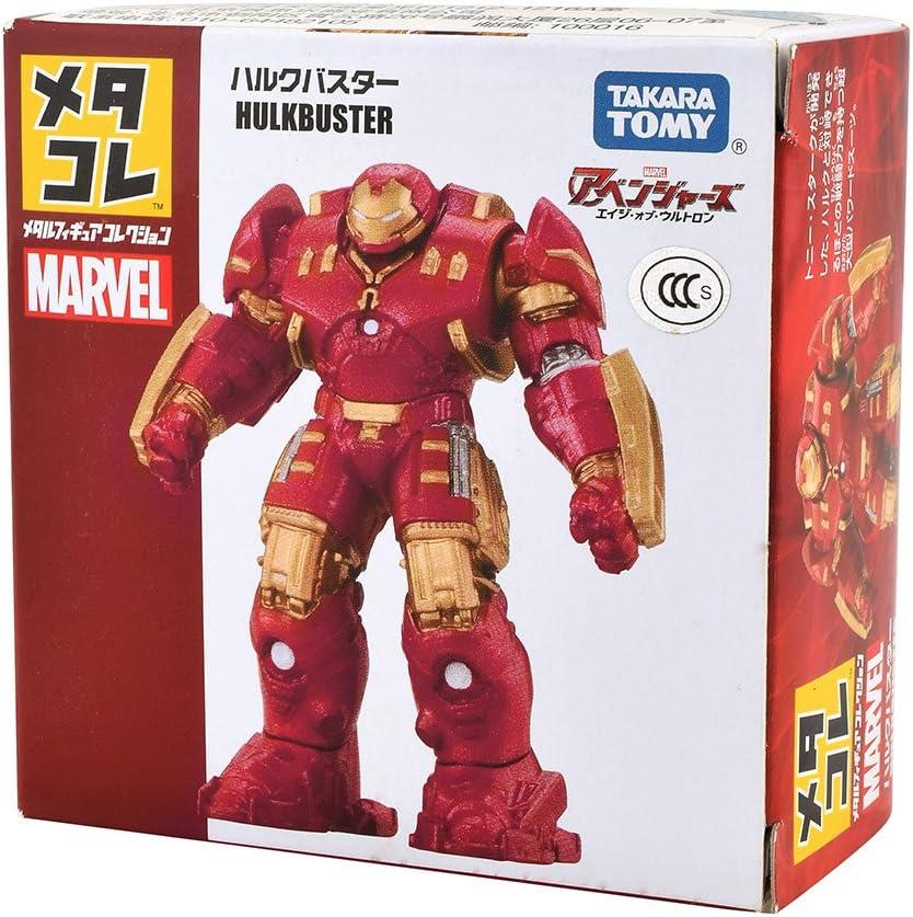 Takara Tomy Marvel Avenger Ultron Metacolle Metal Figure New