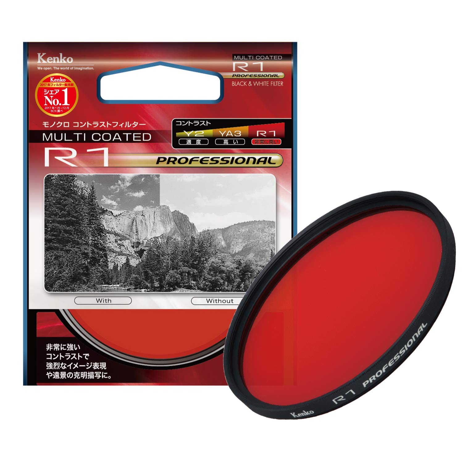 Kenko 77mm YA3 Professional Multi-Coated Camera Lens Filters Kenko Tokina USA Inc. 177365