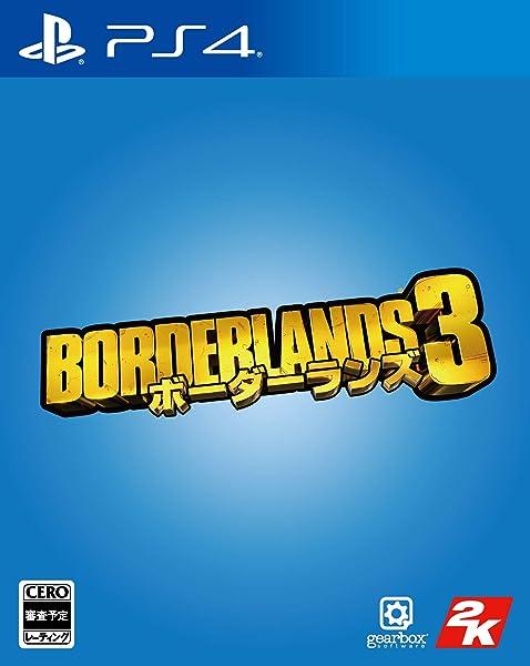 ボーダーランズ3【早期購入特典】 ゴールド武器パック(封入)