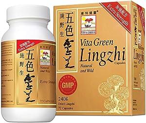 Vita Green Reishi Mushroom Lingzhi, 100% Natural Pure Antioxidant Fungus Extract for Energy Immune Support Wellness for Adults - 72 Capsules
