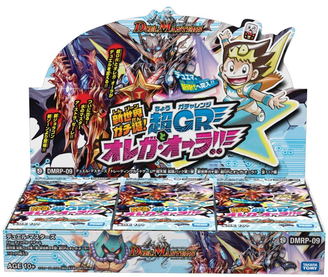 デュエル・マスターズTCG DMRP-09 超天篇 拡張パック 第1弾 新世界ガチ誕!超GRとオレガ・オーラ!! BOX