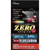 エツミ 液晶保護フィルム ガラス硬度の割れないシートZERO PREMIUM Canon EOS Kiss M/M100/M6対応 VE-7542