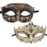 Amazon.com: Luxurious Venetian Black Masquerade Mask