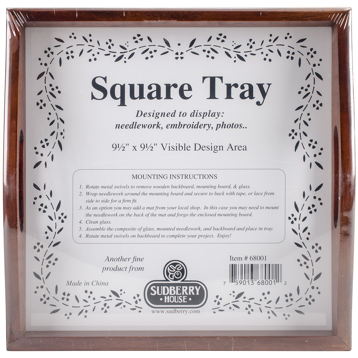 Sudberry House 68001 Small Square Tray, 10 x 10, Mahogany by Sudberry House