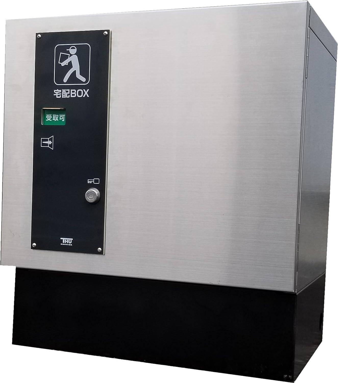 設置工事不要 場所を選ばず自由に簡単設置 宅配ボックス おくだけ(小)  右開き ブラック 個人宅用 B072Q8HW6L
