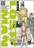 LOST MAN 17 (ビッグコミックス)
