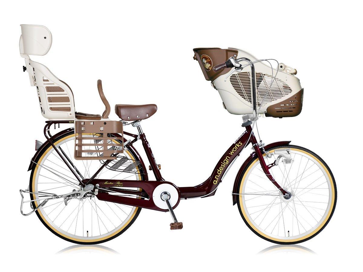 アウトレット【a.n.design works】a.n.d mama w-kids 3人子乗せ使用 マルーン 26インチ 145cm~ 前子乗せ アイボリー  RBC007DX3 アイボリー B075FL1WFK