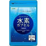 シードコムス seedcoms 水素 カプセル 沖縄県産 サンゴカルシウム パウダー 約3ヶ月分 90粒