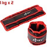 FITSY® Adjustable Ankle Weights