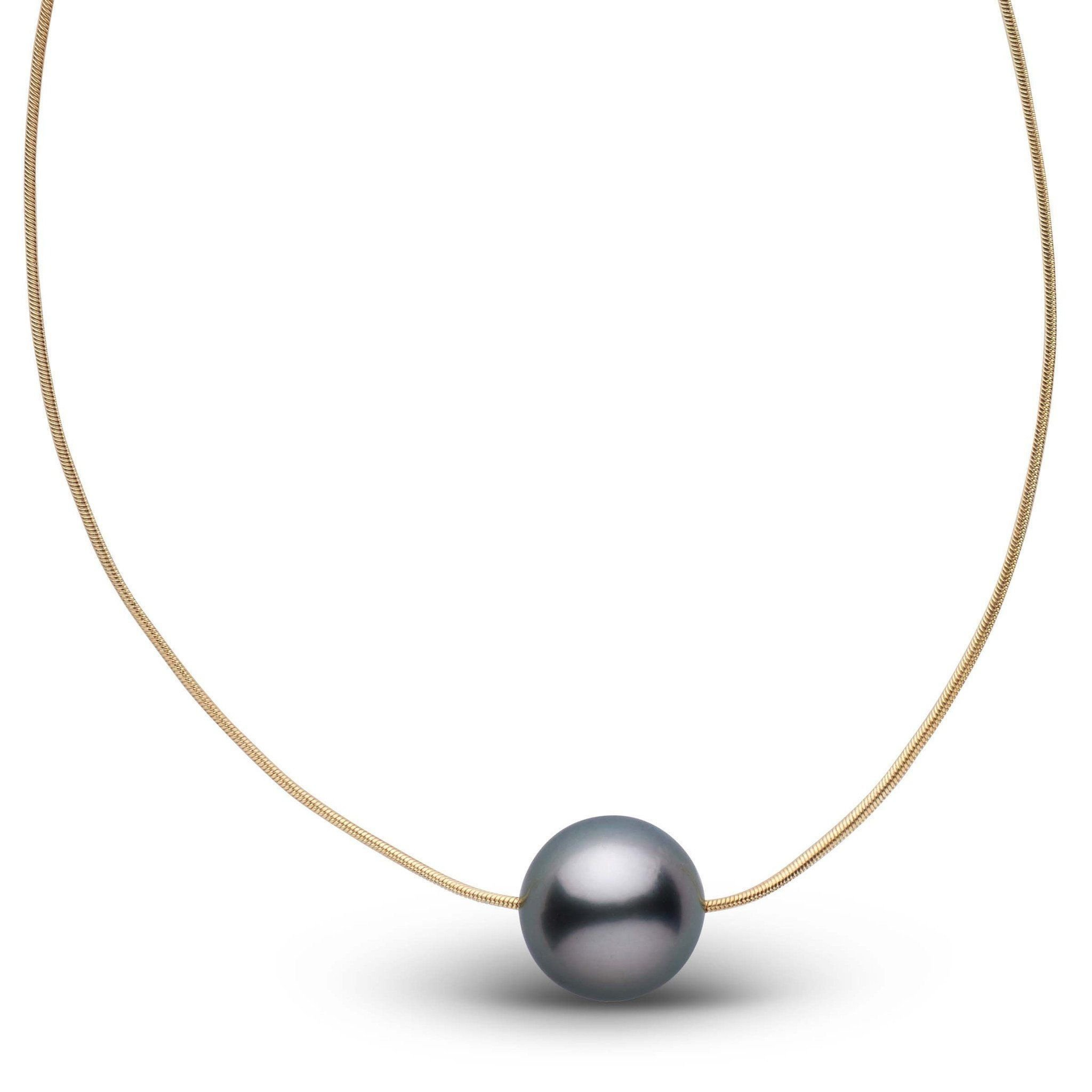 Solitaire Collection 10.0-11.0 mm Tahitian Cultured Pearl Necklace - Yellow Gold - 16 Inch