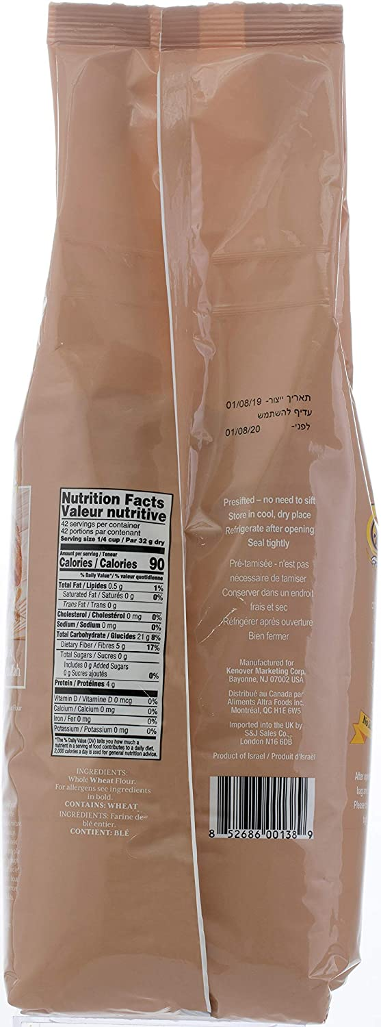 Amazon Com Shibolim Extra Fine Stone Ground Whole Wheat Flour 48oz 2 Pack Total 6 Pounds Resealable Bag 100 Whole Grain Presifted A Premium Quality Product Grocery Gourmet Food