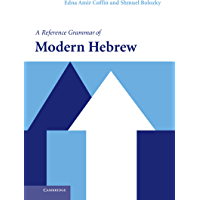 A Reference Grammar of Modern Hebrew (Reference Grammars) (English Edition)