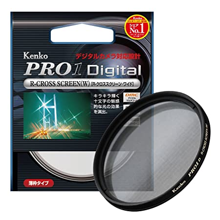 Kenko 62mm PRO1D R Cross Screen Wide Digital Multi Coated Camera Lens Filters Filters