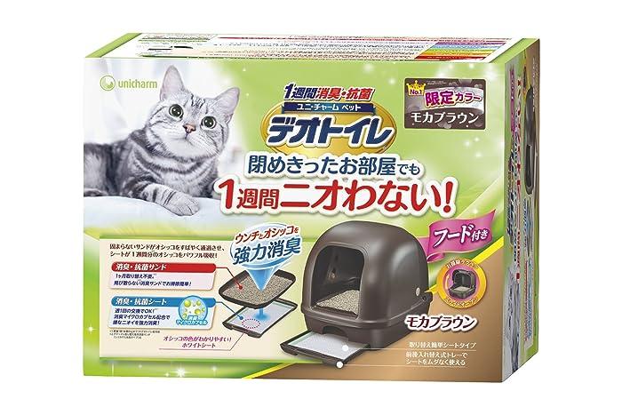 猫用デオトイレ 本体セットフード付き モカブラウン
