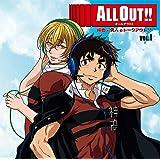 ALL OUT!! ラジオ 翔也と勇人のトークアウト!! Vol.1