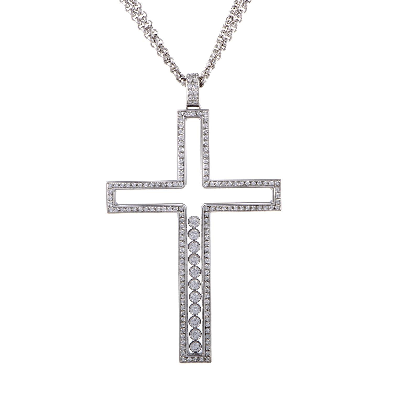 32aea3e4c2e1c Amazon.com: Chopard Happy Diamonds 18K White Gold Full Diamond Pave ...