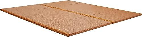 MustMat Japanese Tatami Mat Traditional Futon Mattress Rattan Firm and Folds Easily 35.4 x78.7 x1.2 2 Piece Set