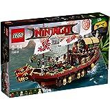 Lego Ninjago 70618 - Le QG des ninjas
