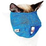 猫用マスク 爪きり用マスク メッシュ マジックテープ付き サイズ調節可