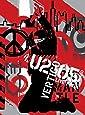 U2: Vertigo 2005 - Live From Chicago [DVD]