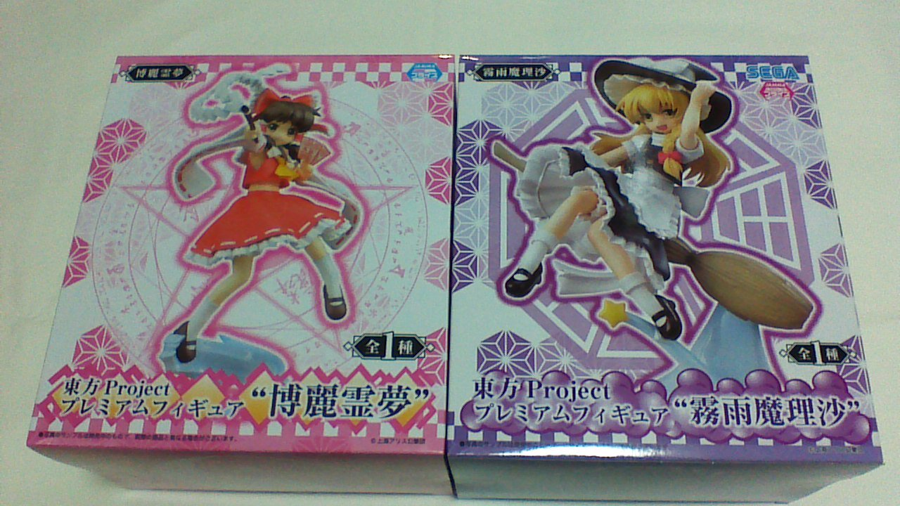 Eastern Project premium PM figures Hakurei Reimu Marisa Marisa two