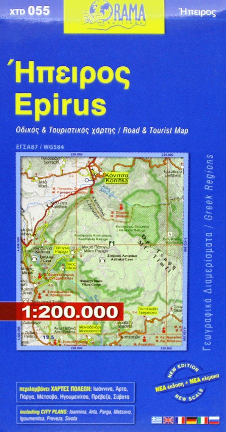 epirus-1-200-000