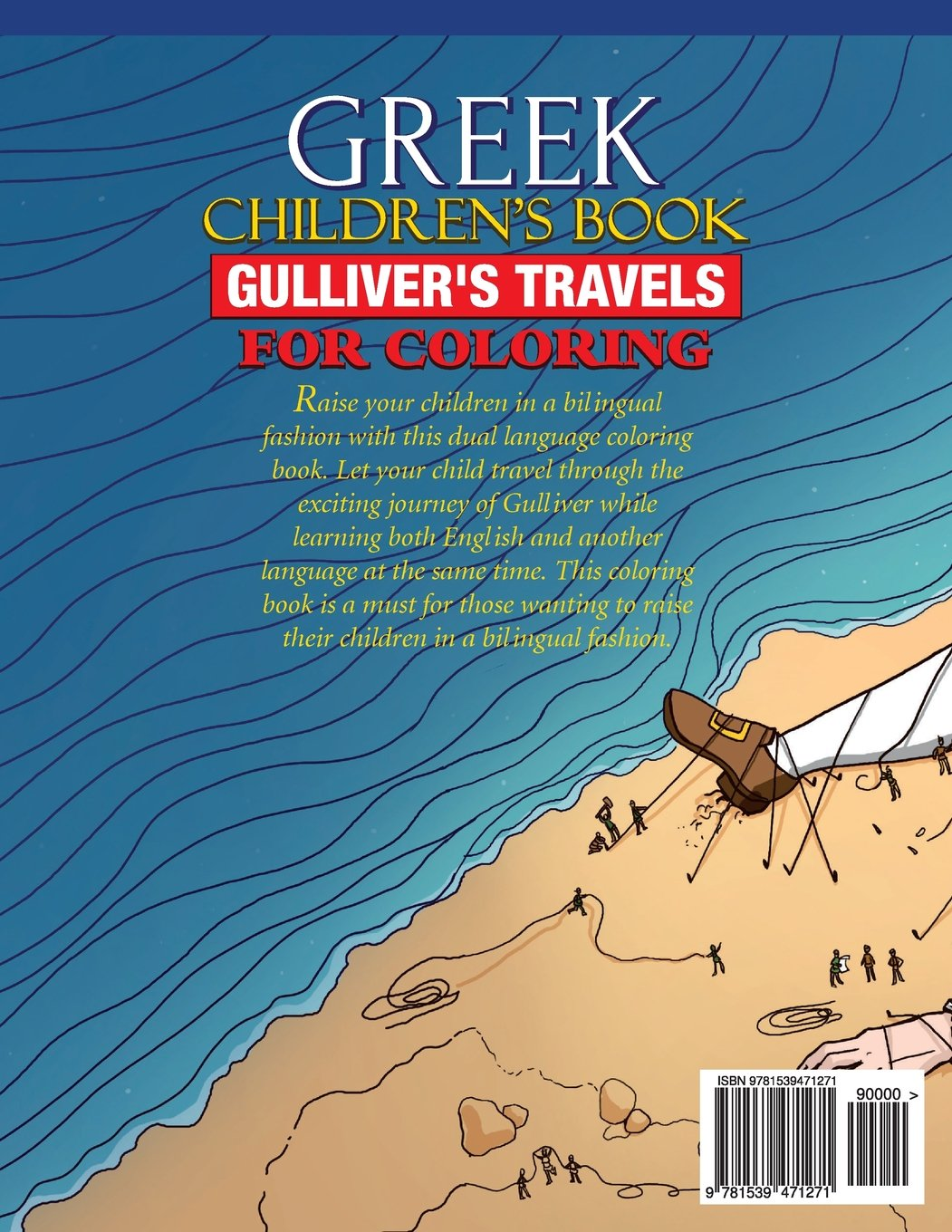 Buy Gullivers Travels For Coloring Book Online At Low Prices In India