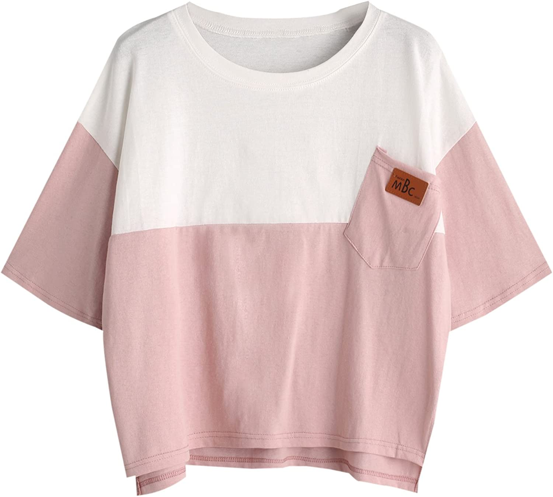 SweatyRocks Women's Color Block Short Sleeve High Low Casual Striped T-Shirt Tops