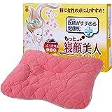 西川Nishikawa 日本原装进口 睡美人软管枕头枕芯 护颈健康寝颜枕/低枕-粉色(亚马逊自营商品,由供应商配送)